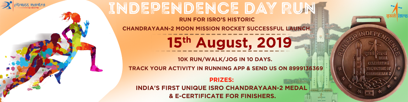 top-independence-day-events-pune-Independence-day-run_image