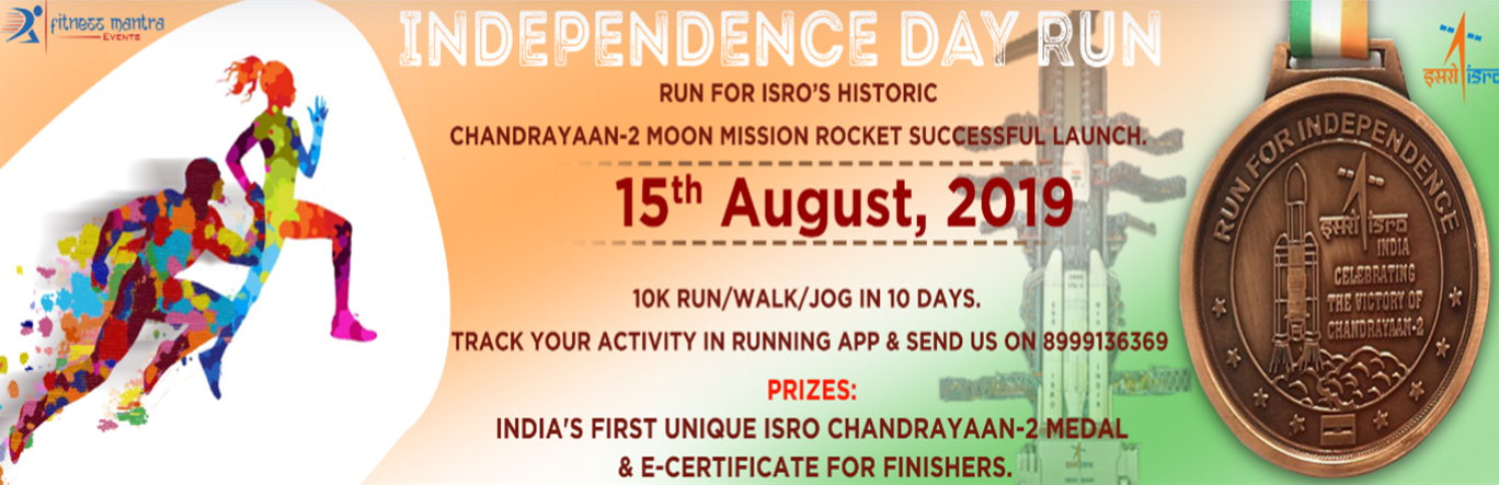 independence-day-celebration-offers-events-mumbai-1-Independence-Run