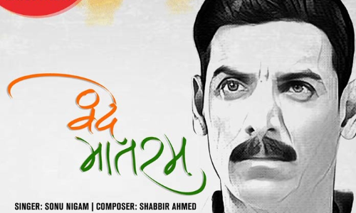 independence-day-2019-playlist-bollywood-songs-2-Vandemataram