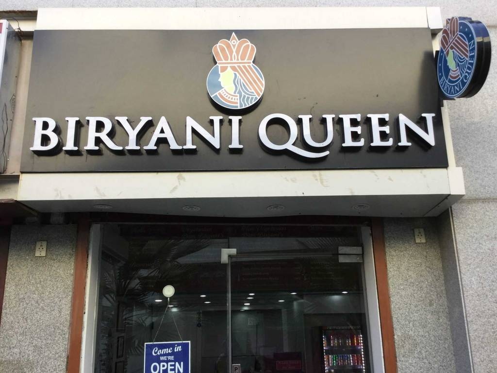 best_mughlai_restaurants_gurgaon_biryani_queen_image