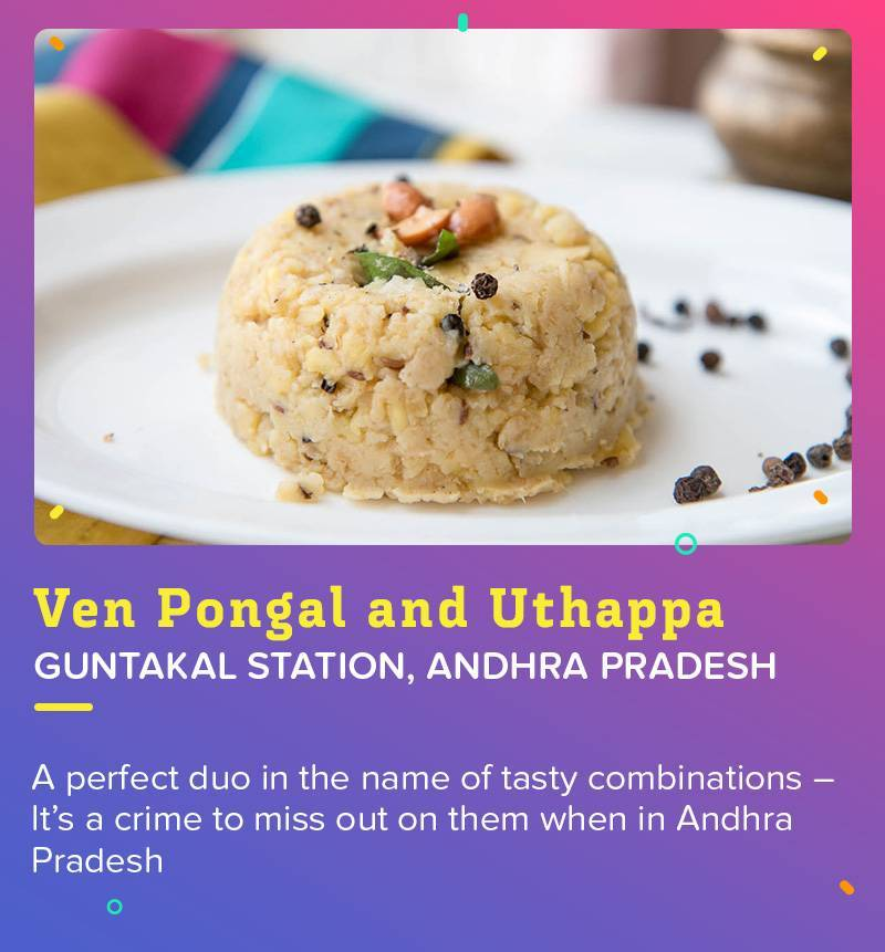 Ven Pongal and Uthappa at Guntakal Station are the best breakfast when in Guntakal