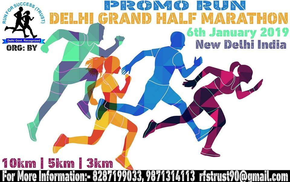 fitness-events-in-delhi-ncr-2019-promo-run-delhi-grand-half-marathon_image